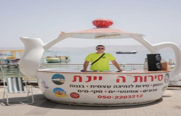 ספורט ימי טבריה