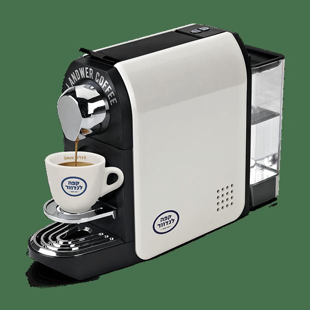 מכונת קפה קפסולות לנדוור
